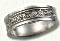 14KW Gaelic Inscribed Wedding Band 'My Heart Forever'