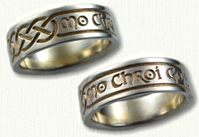 Gaelic Wedding Band - Reverse Etch,'My Heart Forever'. 14kt white gold with 18kt yellow electroplating