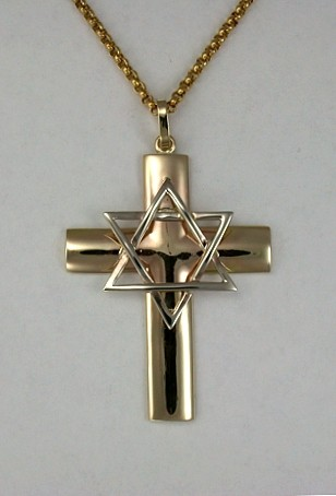 Crosses religious jewelry best quality and prices guaranteed at view in yellow gold aloadofball Gallery