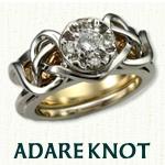 Adare Knot Reverse Cradle