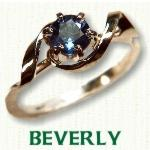 Beverly engagement rings