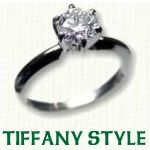 Traditional Solitaire engagement rings